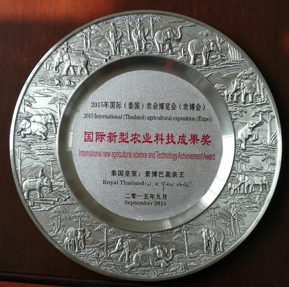 威海九旺农业科技有限公司