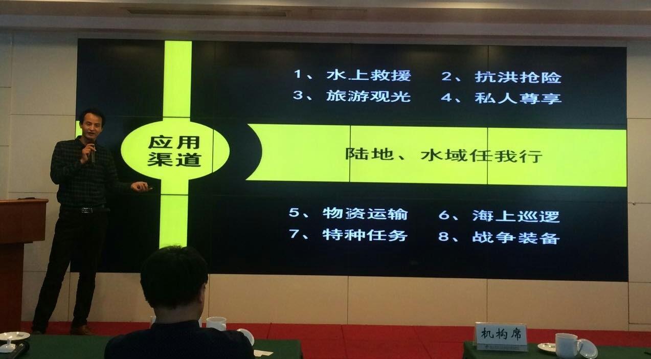 山东中小企业创新创业(青岛)路演中心第六期路演成功举行