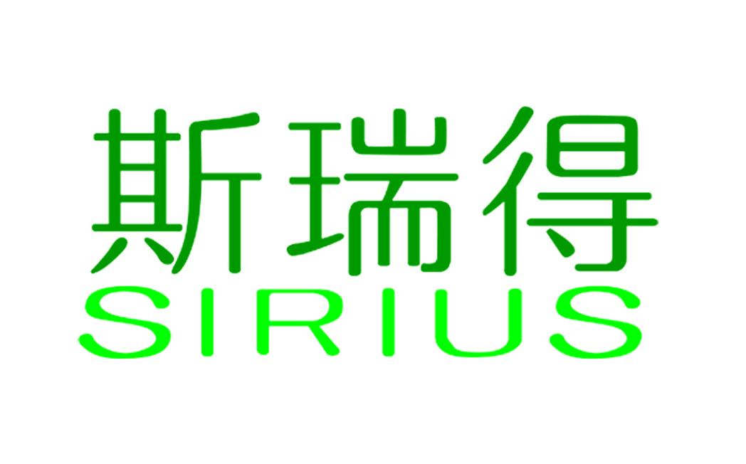 滨州斯瑞得智能科技股份有限公司