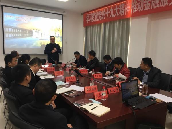 """齐鲁股权交易中心""""问道资本•日照私董会""""成功举行"""